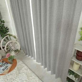 軽い素材なのに完全遮光!霜降模様がお洒落なドレープカーテン 『ミストラル グレー』