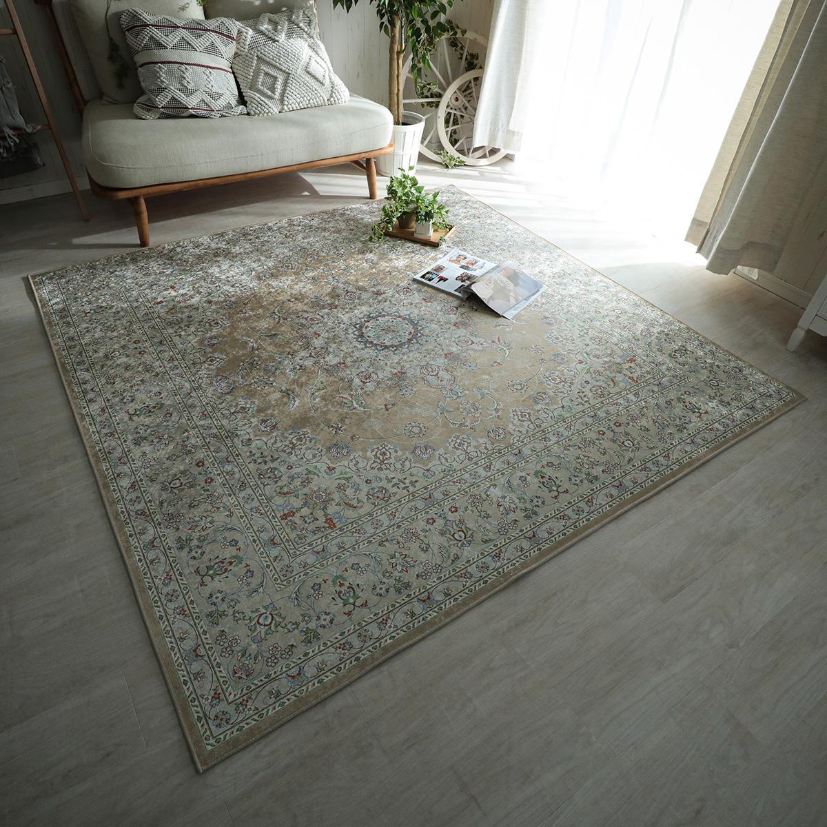 洗濯機で洗えるペルシャ絨毯風ラグ ベージュ 約130x190cm
