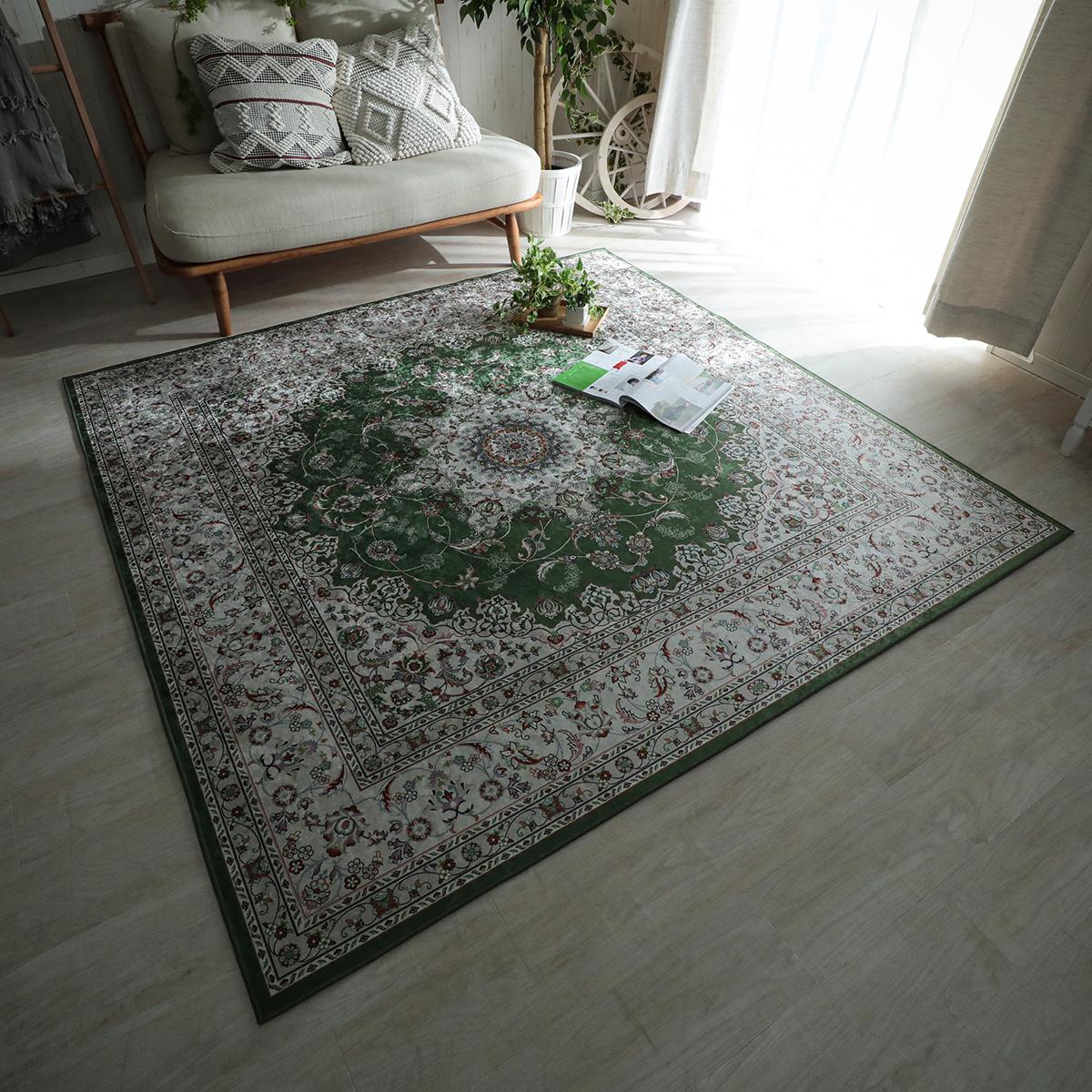 洗濯機で洗えるペルシャ絨毯風ラグ グリーン 約130x190cm