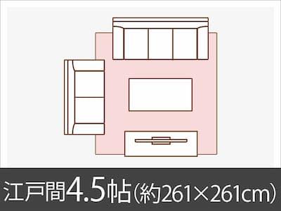 江戸間4.5帖