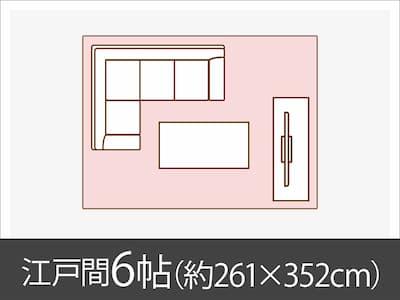 江戸間6帖