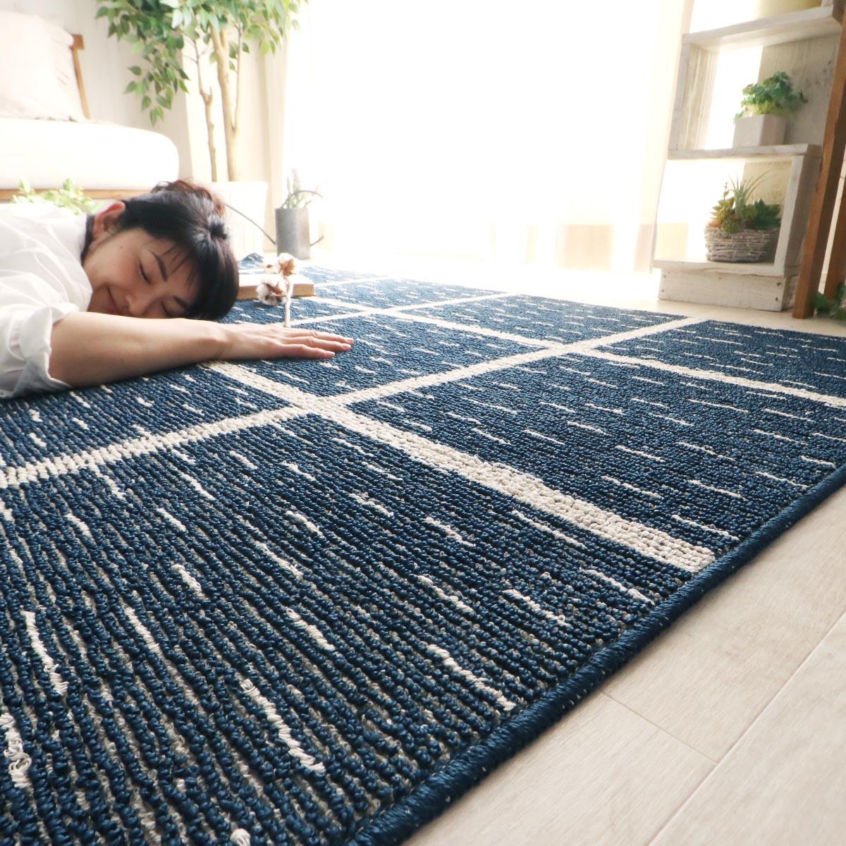 洗える天然素材リネンと綿の日本製防ダニラグ『グリディル』