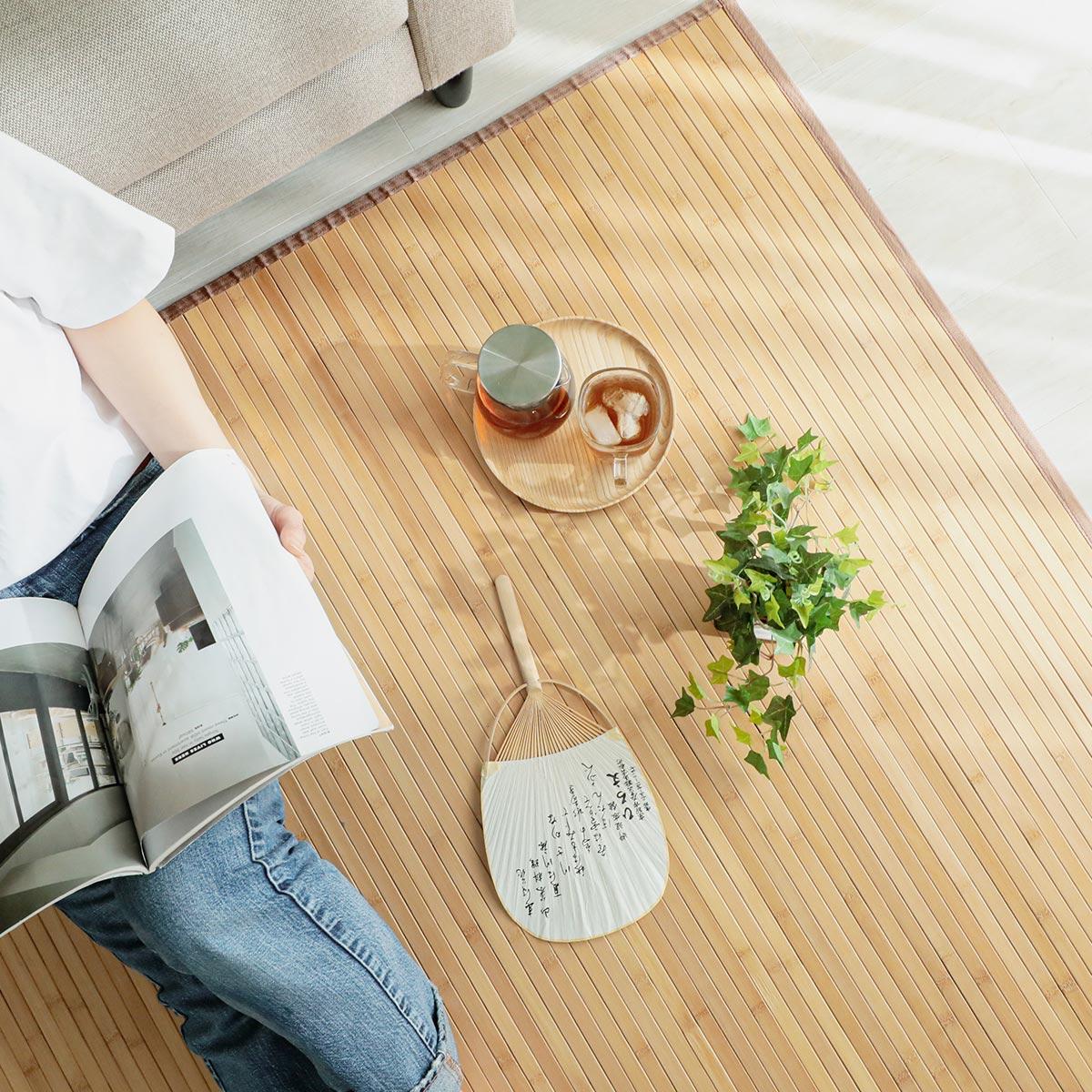 ひんやり涼感!シンプルデザインな竹ラグ『コンフィ 竹ラグ』