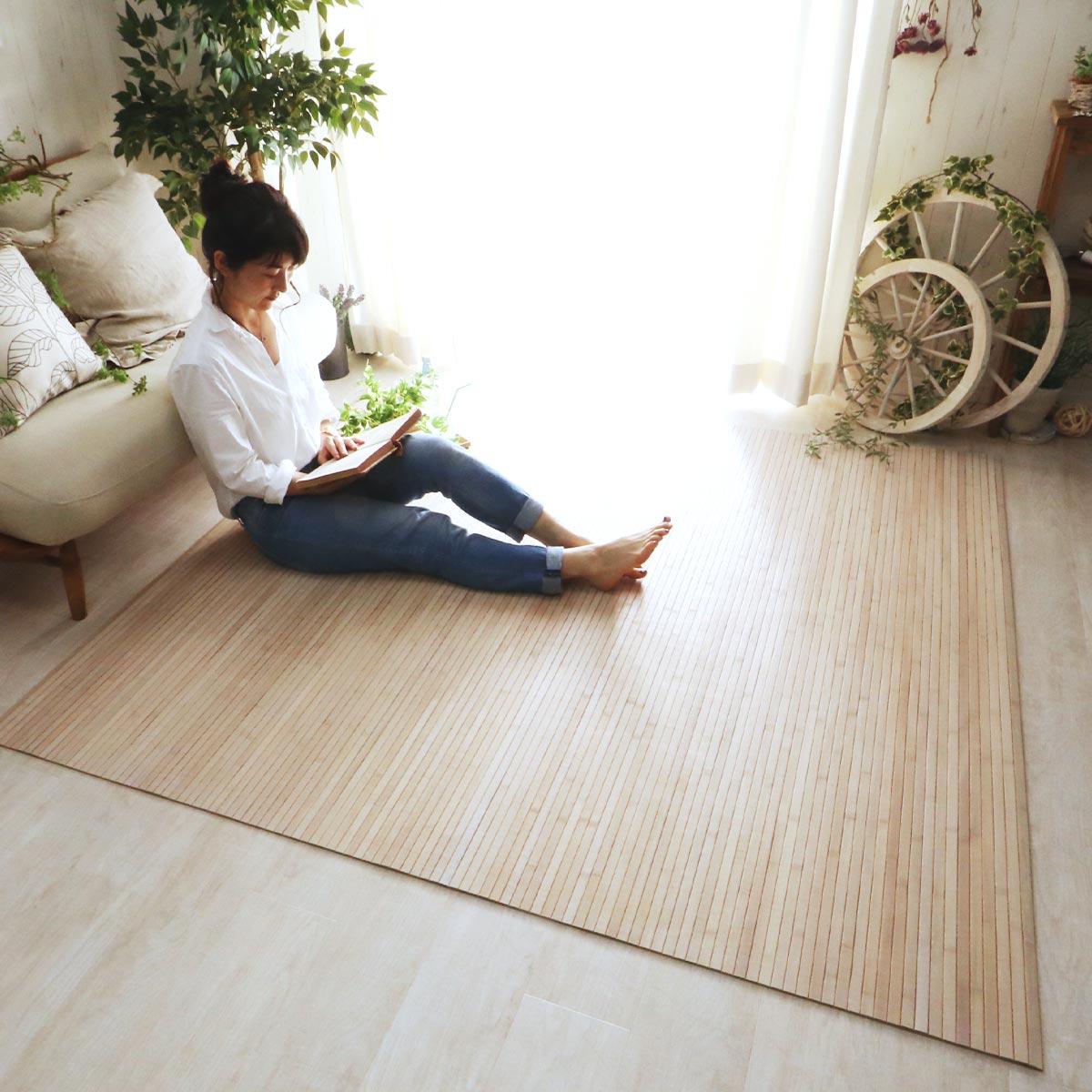 ひんやり涼感!シンプルデザインな竹ラグ『ナチュラバ』