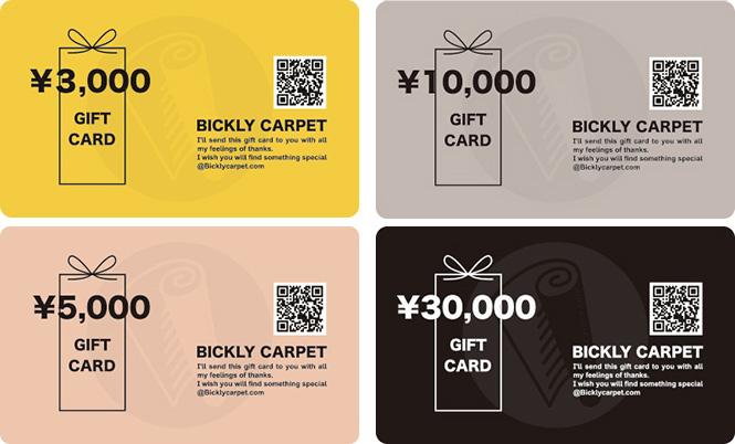 ギフトカード 4種の価格帯