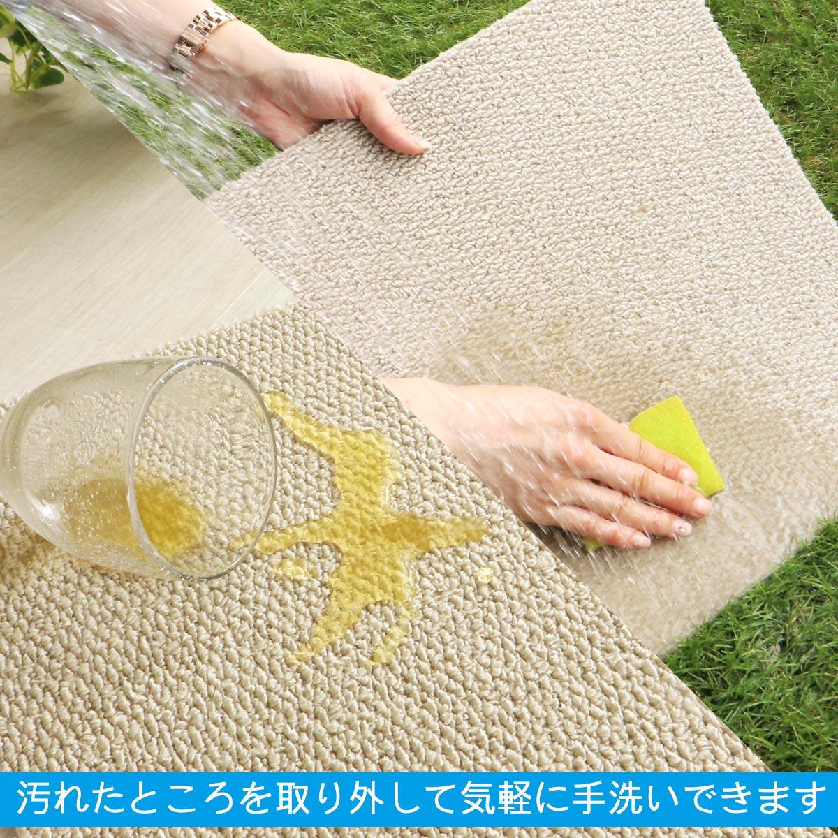 汚れても大丈夫!汚れたところだけを取り外して気軽に手洗いできます。