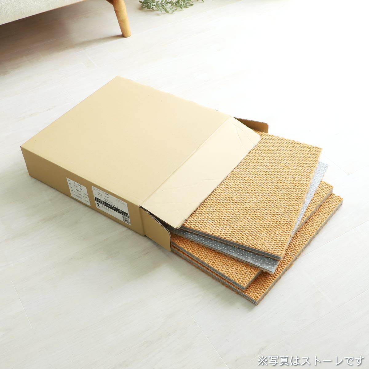 箱から商品を取り出し、カラーや数量をご確認ください。